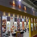 بازدید بی نظیر از غرفه ثمین نان سحر در نمایشگاه(گزارش تصویری)   ibex 2016